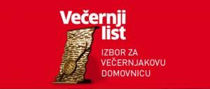 vecernjakova-domovnica-2014_big